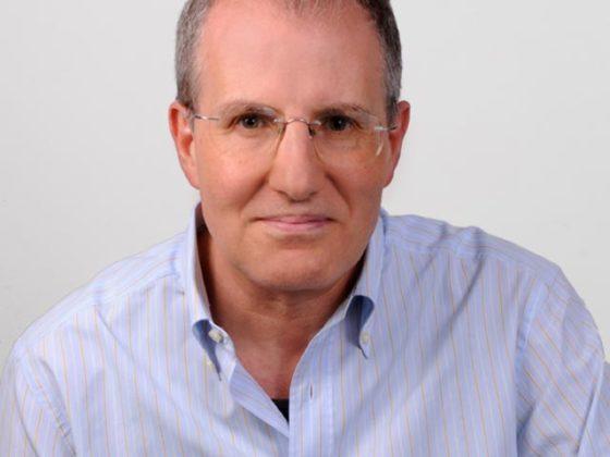 Antonio Grande psicoterapeuta Bologna